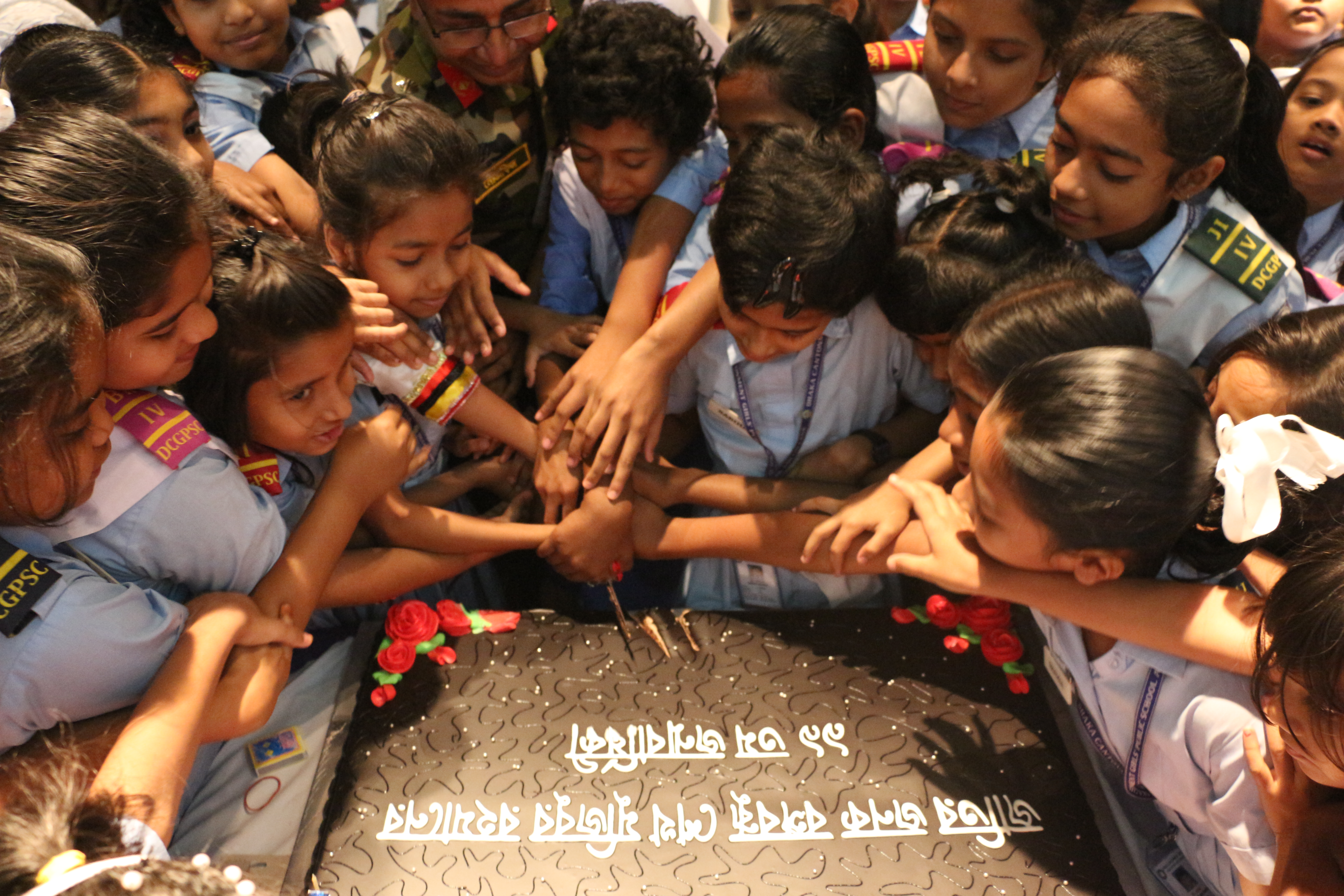 National Children`s Day Observed