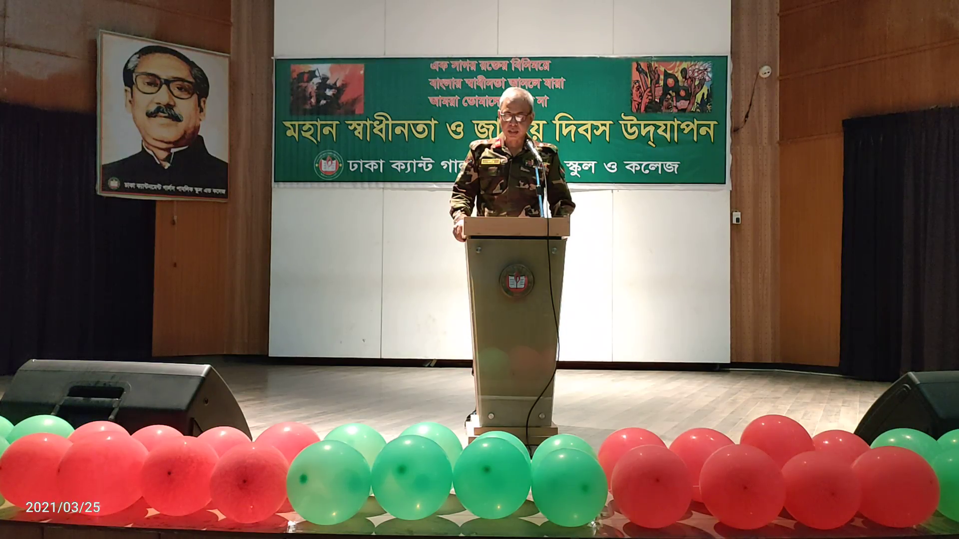 Golden Jubilee of Liberation and National Day Celebration